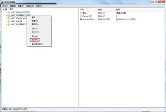 group policy client服务