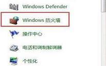 win7如何打开特定端口 win7打开特定端口操作方法